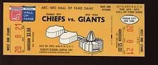 1972 AFC/NFC Hall of Fame Game Full Ticket KC Chiefs vs New York Giants NRMT