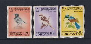 Jordan - 1970, Birds set - MNH - SG 929/31