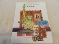 1985 USPS Mint Set of Commemorative Stamps Book Only no stamps