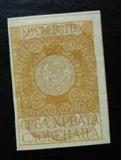 Yugoslavia c1919 Slovenia Croatia Money Control Revenue Stamps - Rare !! C2