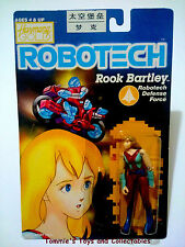 Robotech Defense Force Rook Bartley Harmony Gold 1980s Moc / Sealed