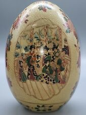 "Satsuma Style Porcelain 6"" Tall Egg Geisha Motif"