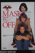 "JAPAN Kamen Rider Agito The Movie Photo Book ""Mask Off"""