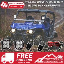 "BAJA DESIGNS Yamaha Wolverine Squadron Sport 2"" A-Pillar Light Kit FREE SHIPPING"