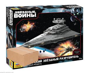 9057  Star Wars Star Destroyer   Zvezda 1/2700  9057  ===Repack