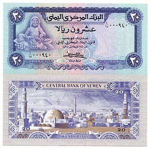 Yemen Arab Republic 20 Rials Nd 1985 Unc P19a Money Banknote
