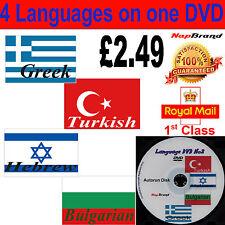 Learn Turkish Bulgarian Hebrew Greek Course DVD mp3 audio & text