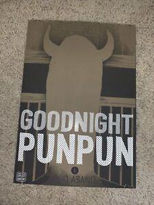 Goodnight Punpun, Inio Asano, Vol 6, English Manga Comic Style Book