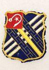 Army Patch 5071: 18th Field Artillery (felt) - Vietnam era