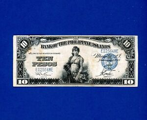1933 10 PESOS BANK OF THE PHILIPPINE ISLANDS BLUE SEAL CRISP HIGHER GRADE NOTE