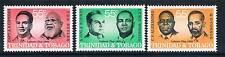 Trinidad & Tobago 1985 Labour Day SG 673/5 MNH