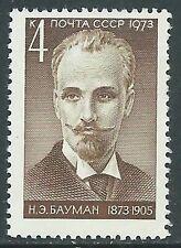1973 RUSSIA N. BAUMANN MNH ** - UR22-4