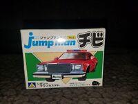 Aoshima Jump Man Malibu