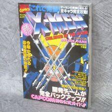 X-MEN Official Guide Arcade Game Art Illustration Book