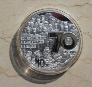 China 2015 70th Ann. of Victory of War against Japan - 1oz Silver Coin