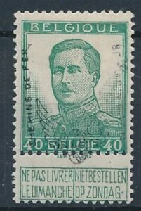 [35022] Belgium 1915 Railway Good RARE stamp Very Fine MH signed