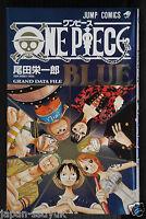 "One Piece Data & Artbook GRAND DATA FILE ""BLUE"""
