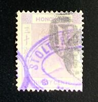 Hong Kong Stamps. SC 20. 1871. Used. **COMBINED SHIPPING**