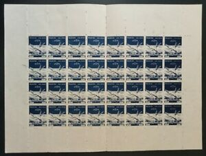 AOP Nepal 1958 Airmail 10p dk blue Bird sheet of 32 unused