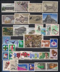 Japan   1977   Year  Group   MNH   OG   (J1977)