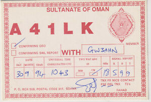 QSL Card A41LK Sultanate of Oman with Sohar Fort adhesive sticker from 1994