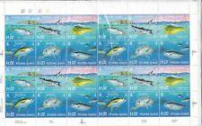 PITCAIRN ISLANDS MNH FULL SHEET 2007 OCEAN FISH SG 749-754