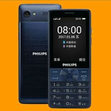 "Philips Xenium E571 2MP FM A2DP 2.8"" 170 Days Dual SIM Standby GSM 2G Cell Phone"