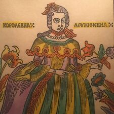 RUSSIAN Limited Edition Lubok Woodcut Hand Colored Reconstruction of ca. XVII c.