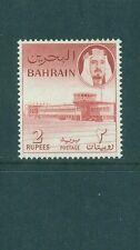 Bahrain 1964 2r Air terminal Muharraq MNH SG 136