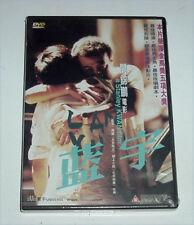 """Hu Jun """"Lan Yu"""" Stanley Kwan Kam-Pang HK 2001 Drama RARE Universe Laser OOP DVD"""