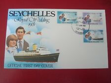 SEYCHELLES - 1981 ROYAL WEDDING - FIRST DAY COVER - EXCELLENT CONDITION