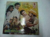 VALIBA VILAYATTU   LP TAMIL cool 80s south Indian electro-funk/dance/breaks EX