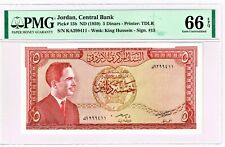 Jordan: 5 Dinars ND (1959) Pick 15b, PMG Gem Uncirculated 66 EPQ