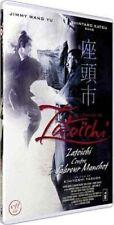 Zatoïchi : Zatoïchi contre le sabreur manchot - DVD ~ Shintaro Katsu - NEUF