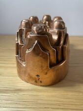 More details for ### antique banham & froud copper jelly mould ###