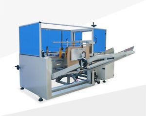 Automatic Carton/Case Erector GPK-40D