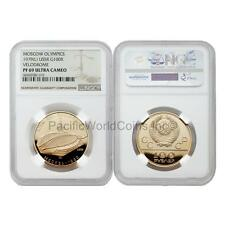 Ussr (Russia) 1979 Moscow Olympics Velodrome 100 Roubles 1/2 oz Gold NGC PF69 UC