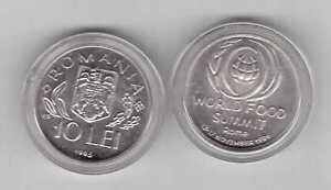 ROMANIA – 10 LEI UNC COIN 1996 YEAR WORLD FOOD SUMMIT KM#126