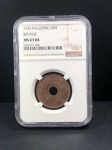 1942 Palestine 10 Mils. NGC MS 63 Red Brown