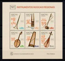 Macao 1986 S/S Souvenir Sheet Music Instruments Ameripex MNH OG VF