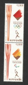 JAPAN 2020 TOKYO 2020 OLYMPIC & PARALYMPIC GAMES TORCH RELAY SE-TENANT 2 STAMPS