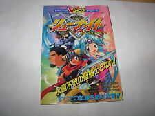 Haou Taikei Ryu Knight Super Famicom V-Jump Game Guide Book Japan import