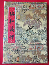 CHINA TAIWAN OLD STAMPS BOOK COMMEMORATIVE STAMPS !! Selten !!
