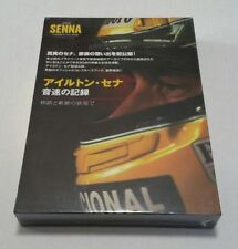 Rare Ayrton Senna A Legend At Full Speed Book Memorabilia Gift Set New Sealed