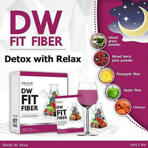 4x DW Fiber Dietary Supplements Weight Management Slimming Detox Drinks 5Sachets