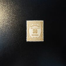 FRANCE TIMBRE TAXE N°57 NEUF ** LUXE GOMME D'ORIGINE MNH