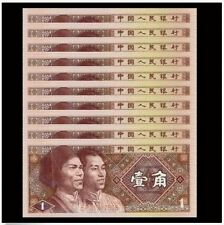 China 4th Series 1 Jiao 1980 10pcs Running Number In Folder & Cert (UNC)
