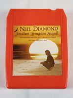 Neil Diamond Jonathan Livingston Seagull OST Soundtrack 8 Track Tape RARE Tested
