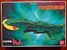 Yamato Gamelon Battle Ship 1/2400 Scale Plastic Model Kit Bandai 1981 (Vintage)