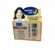 HADA LABO Hydrating Perfect Gel Nano Hyaluronic Firming Pore Tightening 14 g.